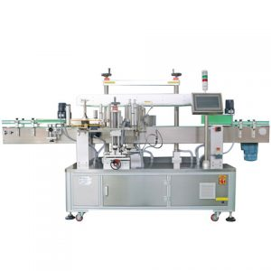 Labeling Machine For Mental Cans