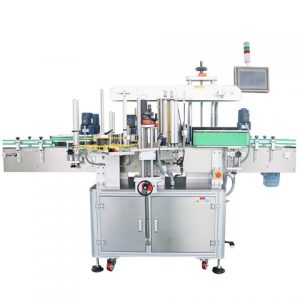 Automatic High Speed Sleeve Wrap Labeling Machine