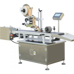 Good Labeling Machine For Woven Label