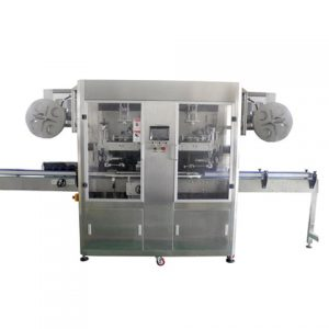 Labeling Machine For Tube
