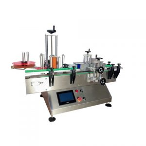 Single Faced Leather Bag Labeling Machine
