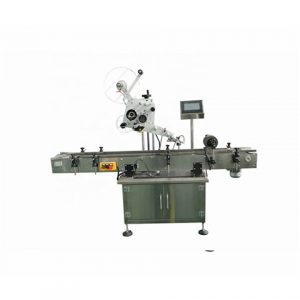 Automatic Round Bottle Labeling Machine Made In Shanghai