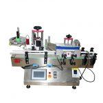 Blood Cottection Tube marķēšanas mašīna