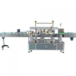 Sticker Clothing Tag Labeling Machine Manufacturer In Shanghai