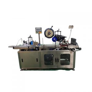 Upper And Lower Double Sides Sticker Labeling Machine
