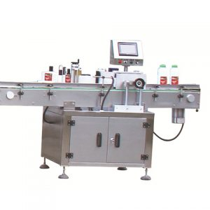 Shrink Labeling Steam Tunnel And Generator