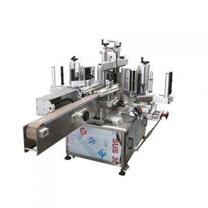 Label Machine With Printer