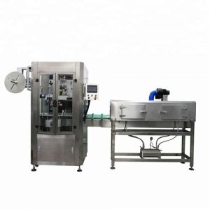 Paper Tube Labeling Machine Cosmetic Labeling Machine