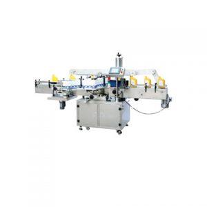 Oil Pot Single Label Labeling Machine