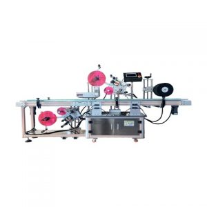Self Adhesive Sticker Three Sides Labeling Machine China