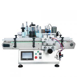 Kvadrātveida vāzes marķēšanas mašīna