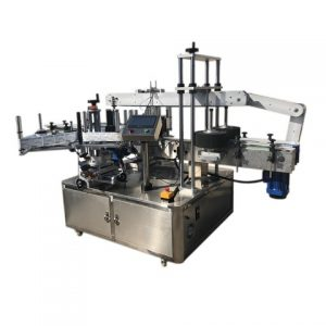 Lubricant Oil Labeling Machine