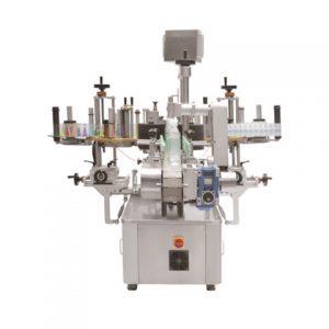 Horizontal Way Automatic Labeling Machine For Plastic Tube