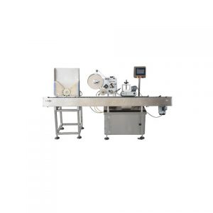 New Labeling Machine Private Label Nutraceutical