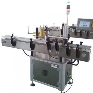 High Quality Private Label Sunscreen Lotion Labeling Machine