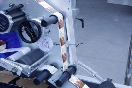 Automātiska peidžeru uzlīmju marķēšanas iekārtas informācija